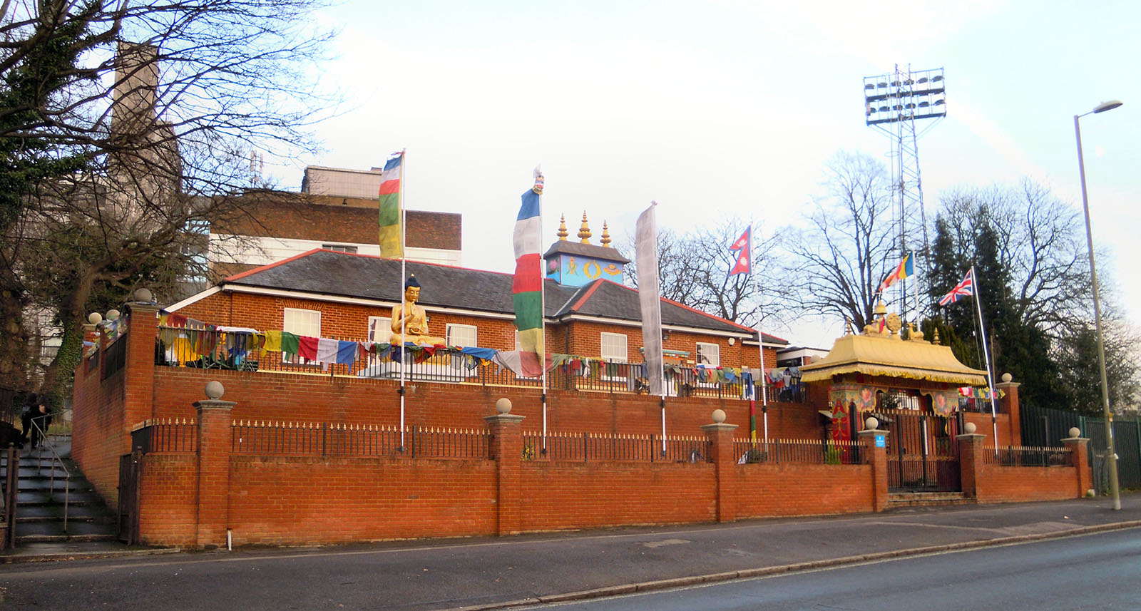 The Aldershot Buddhist Centre.